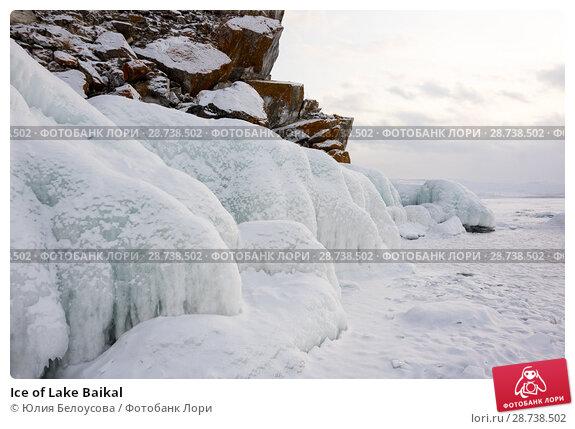Купить «Ice of Lake Baikal», фото № 28738502, снято 1 марта 2017 г. (c) Юлия Белоусова / Фотобанк Лори