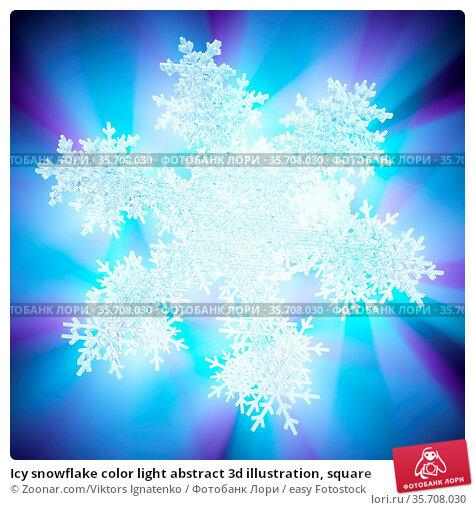 Icy snowflake color light abstract 3d illustration, square. Стоковое фото, фотограф Zoonar.com/Viktors Ignatenko / easy Fotostock / Фотобанк Лори