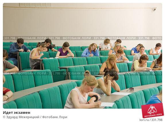 Идет экзамен, фото № 331798, снято 20 июня 2008 г. (c) Эдуард Межерицкий / Фотобанк Лори