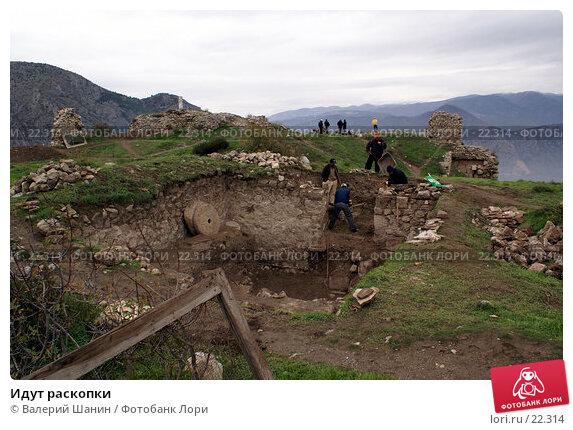 Идут раскопки, фото № 22314, снято 8 ноября 2006 г. (c) Валерий Шанин / Фотобанк Лори