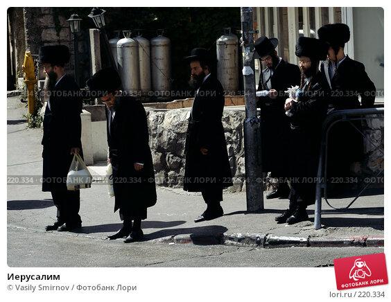Иерусалим, фото № 220334, снято 28 апреля 2005 г. (c) Vasily Smirnov / Фотобанк Лори