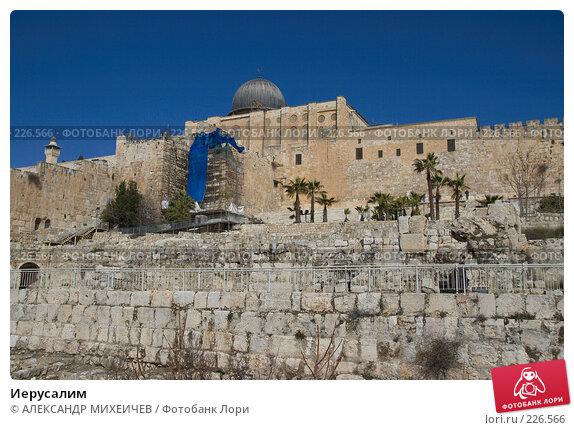 Иерусалим, фото № 226566, снято 22 февраля 2008 г. (c) АЛЕКСАНДР МИХЕИЧЕВ / Фотобанк Лори