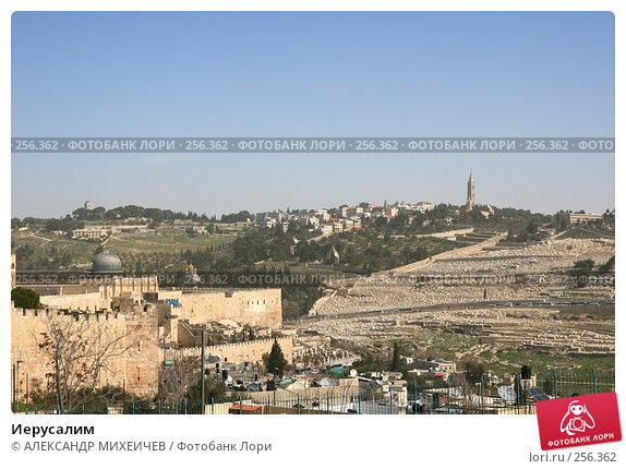 Иерусалим, фото № 256362, снято 22 февраля 2008 г. (c) АЛЕКСАНДР МИХЕИЧЕВ / Фотобанк Лори