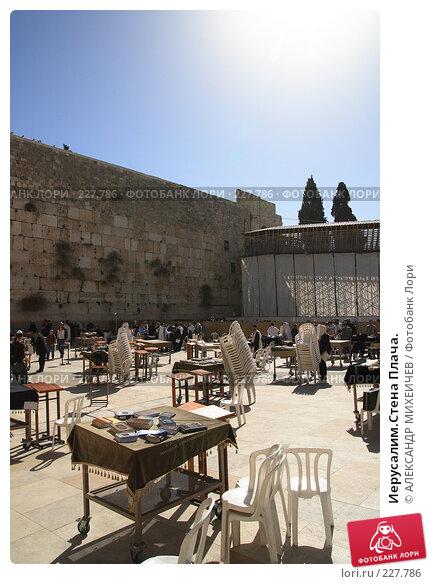 Иерусалим.Стена Плача., фото № 227786, снято 22 февраля 2008 г. (c) АЛЕКСАНДР МИХЕИЧЕВ / Фотобанк Лори