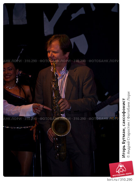 Игорь Бутман, саксофонист, фото № 310290, снято 26 апреля 2008 г. (c) Андрей Старостин / Фотобанк Лори