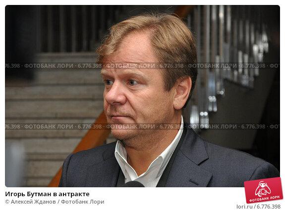 Купить «Игорь Бутман в антракте», фото № 6776398, снято 24 сентября 2012 г. (c) Алексей Жданов / Фотобанк Лори