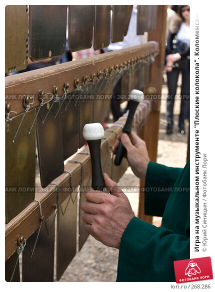 """Игра на музыкальном инструменте """"Плоские колокола"""". Коломенское, фото № 268286, снято 27 апреля 2008 г. (c) Юрий Синицын / Фотобанк Лори"""