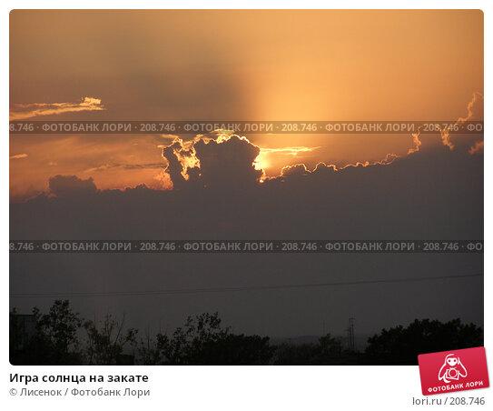 Купить «Игра солнца на закате», фото № 208746, снято 4 октября 2007 г. (c) Лисенок / Фотобанк Лори