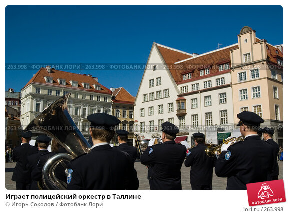 Играет полицейский оркестр в Таллине, эксклюзивное фото № 263998, снято 20 апреля 2008 г. (c) Игорь Соколов / Фотобанк Лори