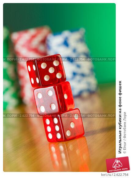Купить «Игральные кубики на фоне фишек», фото № 2622754, снято 28 января 2010 г. (c) Elnur / Фотобанк Лори