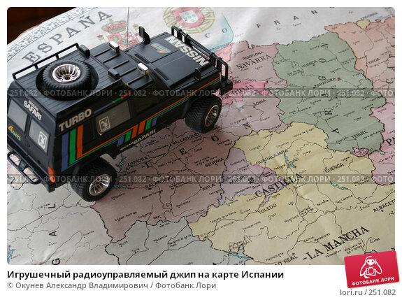 Игрушечный радиоуправляемый джип на карте Испании, фото № 251082, снято 14 апреля 2008 г. (c) Окунев Александр Владимирович / Фотобанк Лори