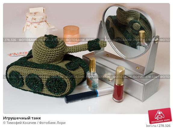 Игрушечный танк, фото № 278326, снято 1 мая 2008 г. (c) Тимофей Косачев / Фотобанк Лори