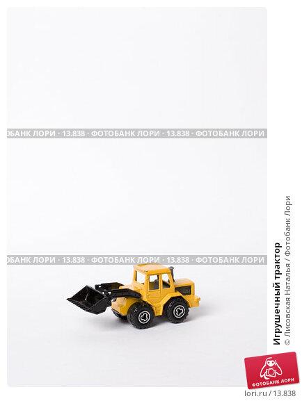 Купить «Игрушечный трактор», фото № 13838, снято 30 ноября 2006 г. (c) Лисовская Наталья / Фотобанк Лори
