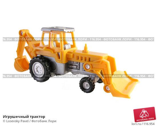 Игрушечный трактор, фото № 116954, снято 4 марта 2006 г. (c) Losevsky Pavel / Фотобанк Лори