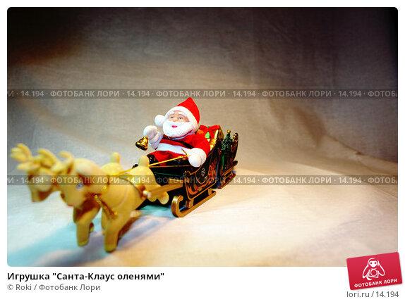 """Купить «Игрушка """"Санта-Клаус оленями""""», фото № 14194, снято 3 декабря 2006 г. (c) Roki / Фотобанк Лори"""