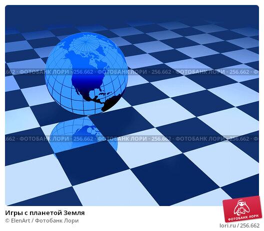 Купить «Игры с планетой Земля», иллюстрация № 256662 (c) ElenArt / Фотобанк Лори