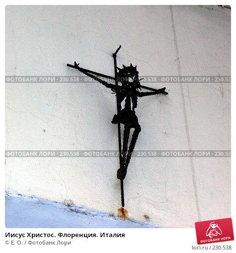 Купить «Иисус Христос. Флоренция. Италия», фото № 230538, снято 10 января 2008 г. (c) Екатерина Овсянникова / Фотобанк Лори