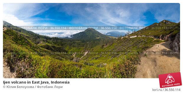 Ijen volcano in East Java, Indonesia (2018 год). Стоковое фото, фотограф Юлия Белоусова / Фотобанк Лори