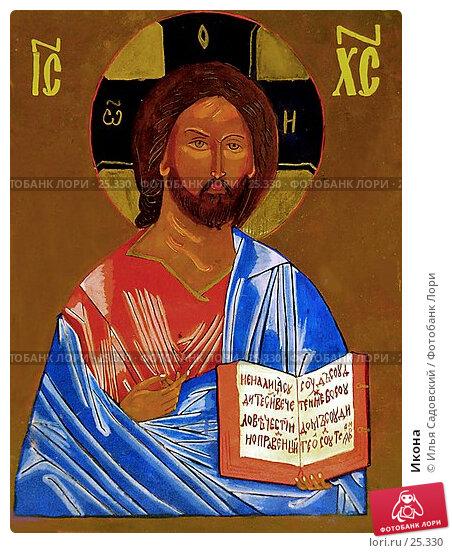 Икона, фото № 25330, снято 23 февраля 2007 г. (c) Илья Садовский / Фотобанк Лори