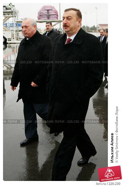 Ильхам Алиев, фото № 220230, снято 23 марта 2005 г. (c) Vasily Smirnov / Фотобанк Лори