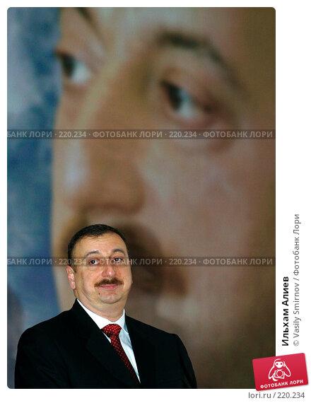 Ильхам Алиев, фото № 220234, снято 23 марта 2005 г. (c) Vasily Smirnov / Фотобанк Лори