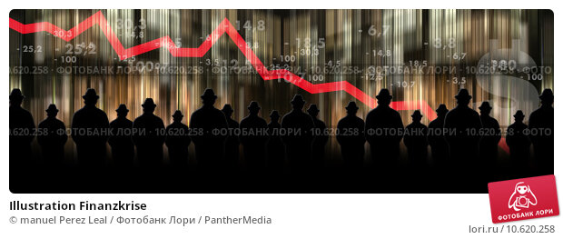 Illustration Finanzkrise. Стоковое фото, фотограф manuel Perez Leal / PantherMedia / Фотобанк Лори