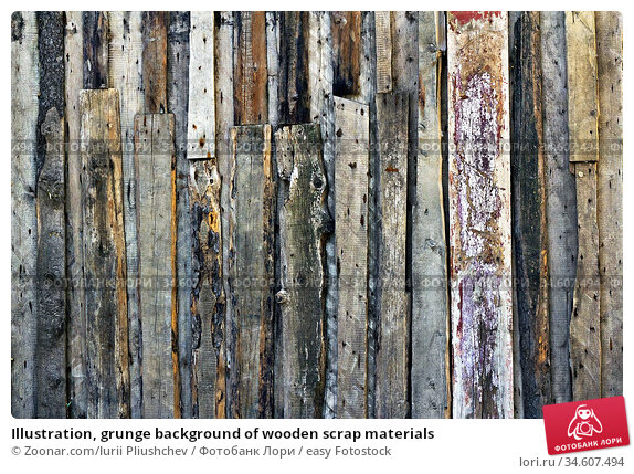 Illustration, grunge background of wooden scrap materials. Стоковое фото, фотограф Zoonar.com/Iurii Pliushchev / easy Fotostock / Фотобанк Лори