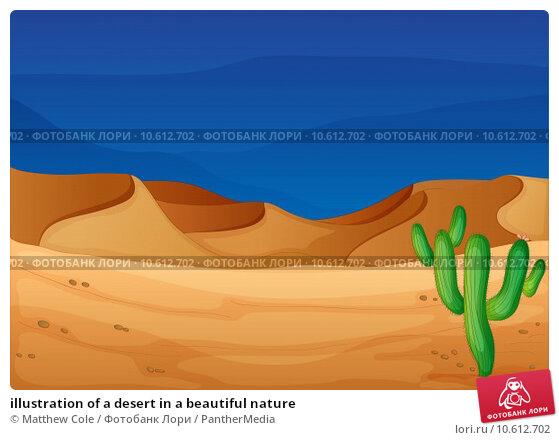illustration of a desert in a beautiful nature. Стоковая иллюстрация, иллюстратор Matthew Cole / PantherMedia / Фотобанк Лори