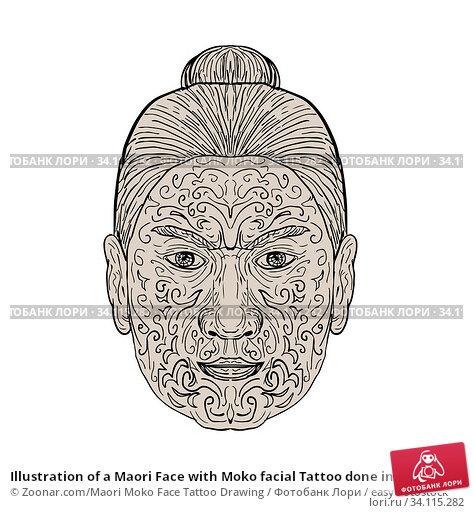 Купить «Illustration of a Maori Face with Moko facial Tattoo done in Drawing sketch style.», фото № 34115282, снято 11 июля 2020 г. (c) easy Fotostock / Фотобанк Лори