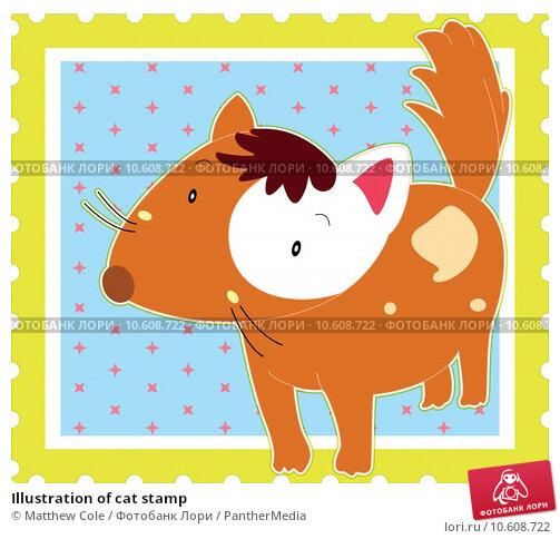 Illustration of cat stamp. Стоковая иллюстрация, иллюстратор Matthew Cole / PantherMedia / Фотобанк Лори