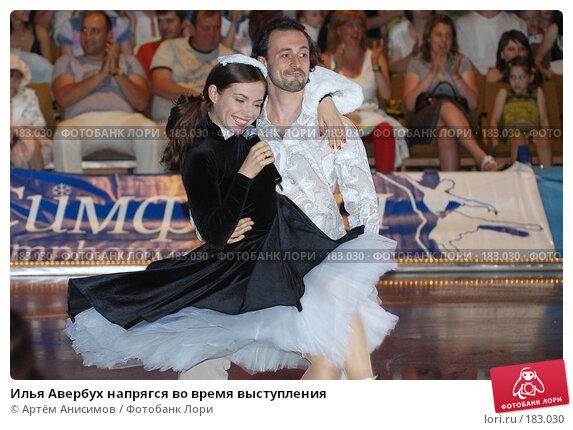 Илья Авербух напрягся во время выступления, фото № 183030, снято 29 мая 2007 г. (c) Артём Анисимов / Фотобанк Лори