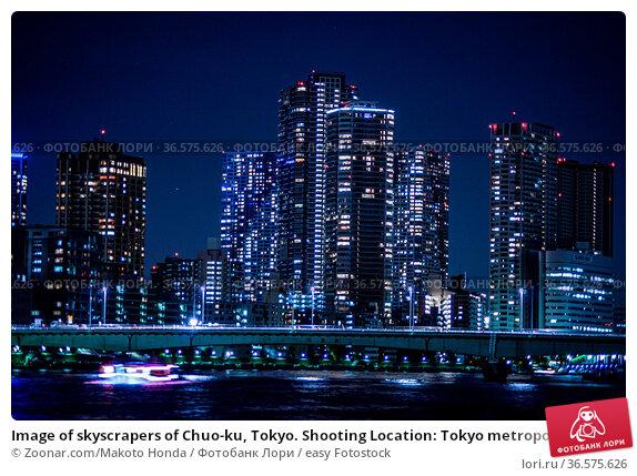 Image of skyscrapers of Chuo-ku, Tokyo. Shooting Location: Tokyo metropolitan... Стоковое фото, фотограф Zoonar.com/Makoto Honda / easy Fotostock / Фотобанк Лори
