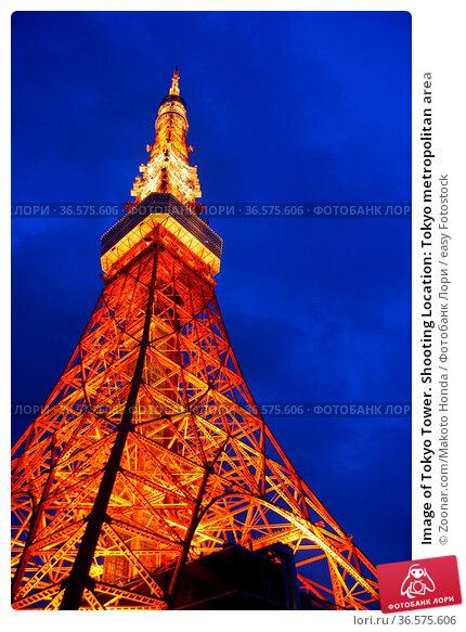 Image of Tokyo Tower. Shooting Location: Tokyo metropolitan area. Стоковое фото, фотограф Zoonar.com/Makoto Honda / easy Fotostock / Фотобанк Лори