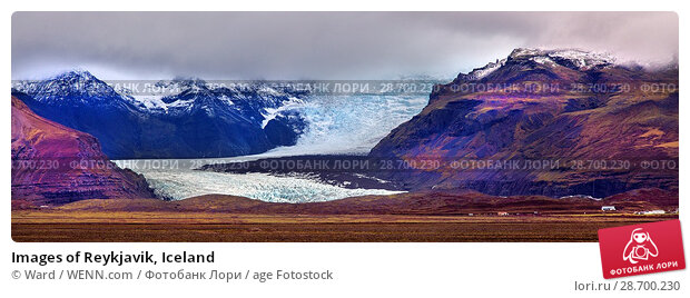 Купить «Images of Reykjavik, Iceland Featuring: Icelandic Glacier Where: Reykyavik, Iceland When: 26 Oct 2016 Credit: Ward/WENN.com», фото № 28700230, снято 26 октября 2016 г. (c) age Fotostock / Фотобанк Лори