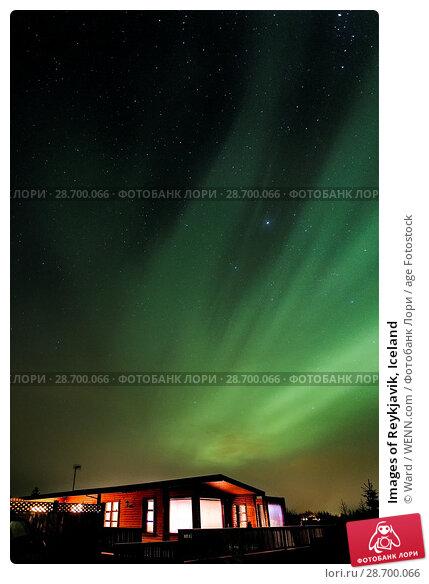 Купить «Images of Reykjavik, Iceland Featuring: Northern Lights, Iceland Where: Reykyavik, Iceland When: 26 Oct 2016 Credit: Ward/WENN.com», фото № 28700066, снято 26 октября 2016 г. (c) age Fotostock / Фотобанк Лори