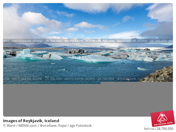 Купить «Images of Reykjavik, Iceland Featuring: Vatnajökull Glacier, Iceland Where: Reykyavik, Iceland When: 26 Oct 2016 Credit: Ward/WENN.com», фото № 28700050, снято 26 октября 2016 г. (c) age Fotostock / Фотобанк Лори