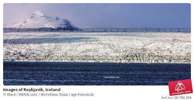Купить «Images of Reykjavik, Iceland Featuring: Vatnajökull Glacier, Iceland Where: Reykyavik, Iceland When: 26 Oct 2016 Credit: Ward/WENN.com», фото № 28700254, снято 26 октября 2016 г. (c) age Fotostock / Фотобанк Лори
