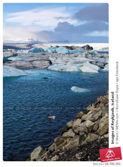 Купить «Images of Reykjavik, Iceland Featuring: Vatnajökull Glacier, Iceland Where: Reykyavik, Iceland When: 26 Oct 2016 Credit: Ward/WENN.com», фото № 28700350, снято 26 октября 2016 г. (c) age Fotostock / Фотобанк Лори