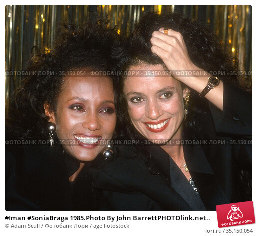 #Iman #SoniaBraga 1985.Photo By John BarrettPHOTOlink.net.. Редакционное фото, фотограф Adam Scull / age Fotostock / Фотобанк Лори