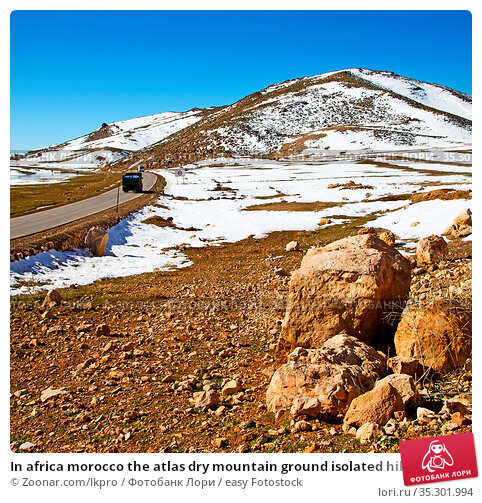 In africa morocco the atlas dry mountain ground isolated hill valley. Стоковое фото, фотограф Zoonar.com/lkpro / easy Fotostock / Фотобанк Лори