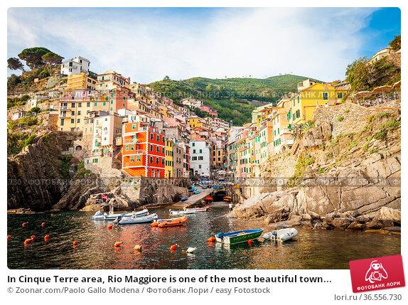 In Cinque Terre area, Rio Maggiore is one of the most beautiful town... Стоковое фото, фотограф Zoonar.com/Paolo Gallo Modena / easy Fotostock / Фотобанк Лори