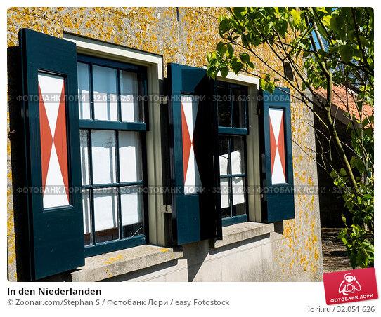 In den Niederlanden. Стоковое фото, фотограф Zoonar.com/Stephan S / easy Fotostock / Фотобанк Лори