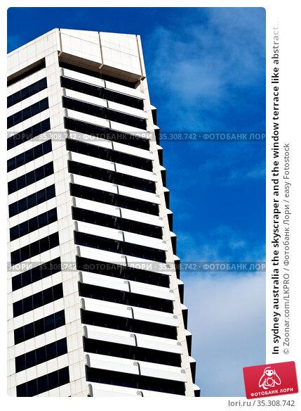 In sydney australia the skyscraper and the window terrace like abstract... Стоковое фото, фотограф Zoonar.com/LKPRO / easy Fotostock / Фотобанк Лори