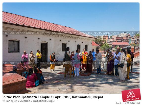 Купить «In the Pashupatinath Temple 13 April 2018, Kathmandu, Nepal», фото № 28926146, снято 13 апреля 2018 г. (c) Валерий Смирнов / Фотобанк Лори