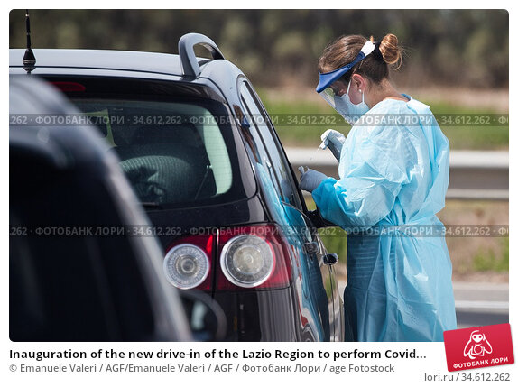 Inauguration of the new drive-in of the Lazio Region to perform Covid... Редакционное фото, фотограф Emanuele Valeri / AGF/Emanuele Valeri / AGF / age Fotostock / Фотобанк Лори