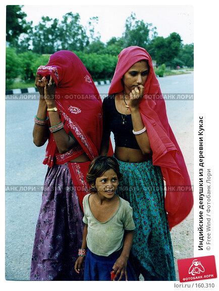 Купить «Индийские девушки из деревни Кукас», эксклюзивное фото № 160310, снято 24 апреля 2018 г. (c) Free Wind / Фотобанк Лори