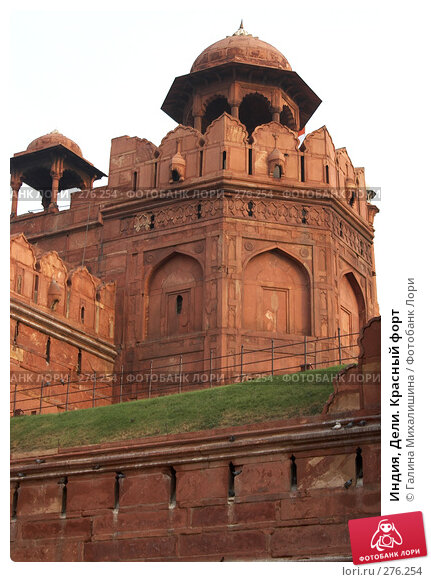 Индия, Дели. Красный форт, фото № 276254, снято 29 апреля 2005 г. (c) Галина Михалишина / Фотобанк Лори