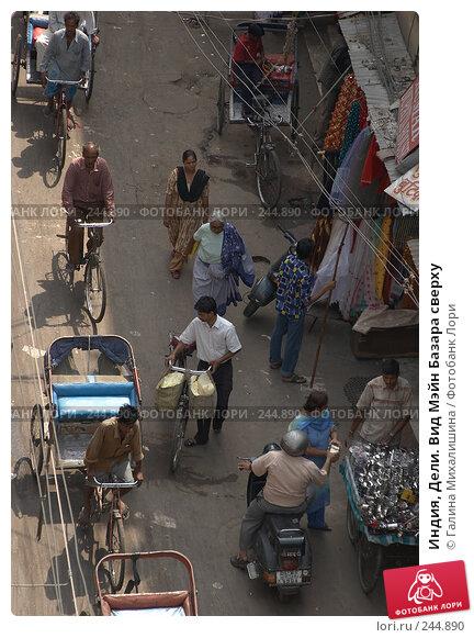 Индия, Дели. Вид Мэйн Базара сверху, фото № 244890, снято 29 апреля 2005 г. (c) Галина Михалишина / Фотобанк Лори