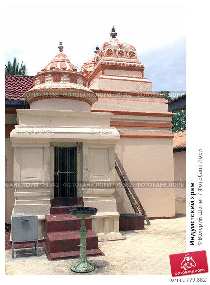 Индуистский храм, фото № 79882, снято 16 июня 2007 г. (c) Валерий Шанин / Фотобанк Лори