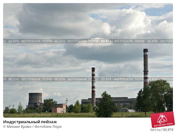 Купить «Индустриальный пейзаж», фото № 60874, снято 29 июня 2007 г. (c) Михаил Браво / Фотобанк Лори